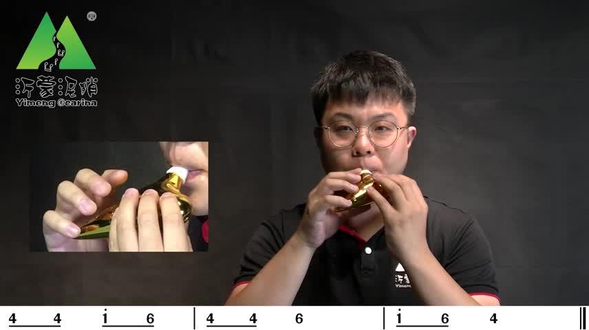 湘艺三上-乃呦乃2