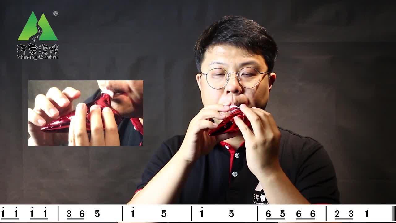 湘艺三上-猜谜谣