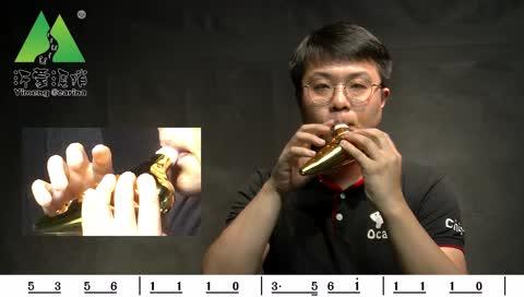人音四上-杨柳青